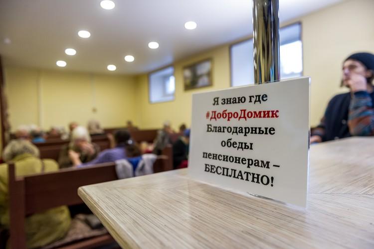 Новое кафе на полторы тысячи мест 9 Мая распахнет свои двери на улице Маршала Тухачевского, 23.