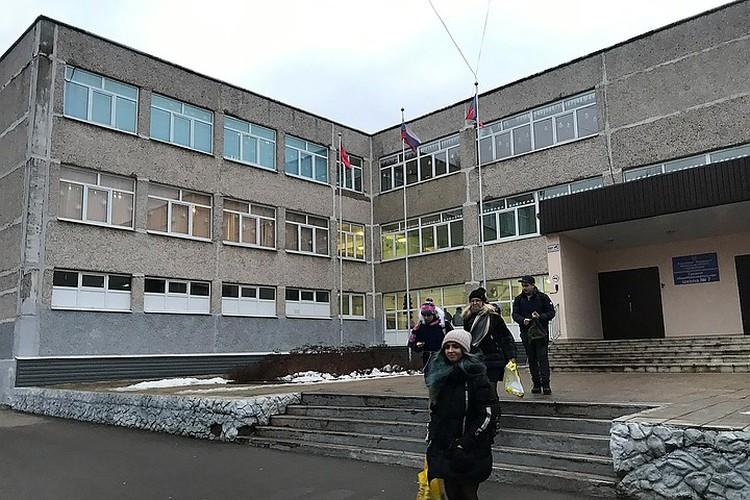 Школа №7 в подмосковной Лобне, где учился премьер.