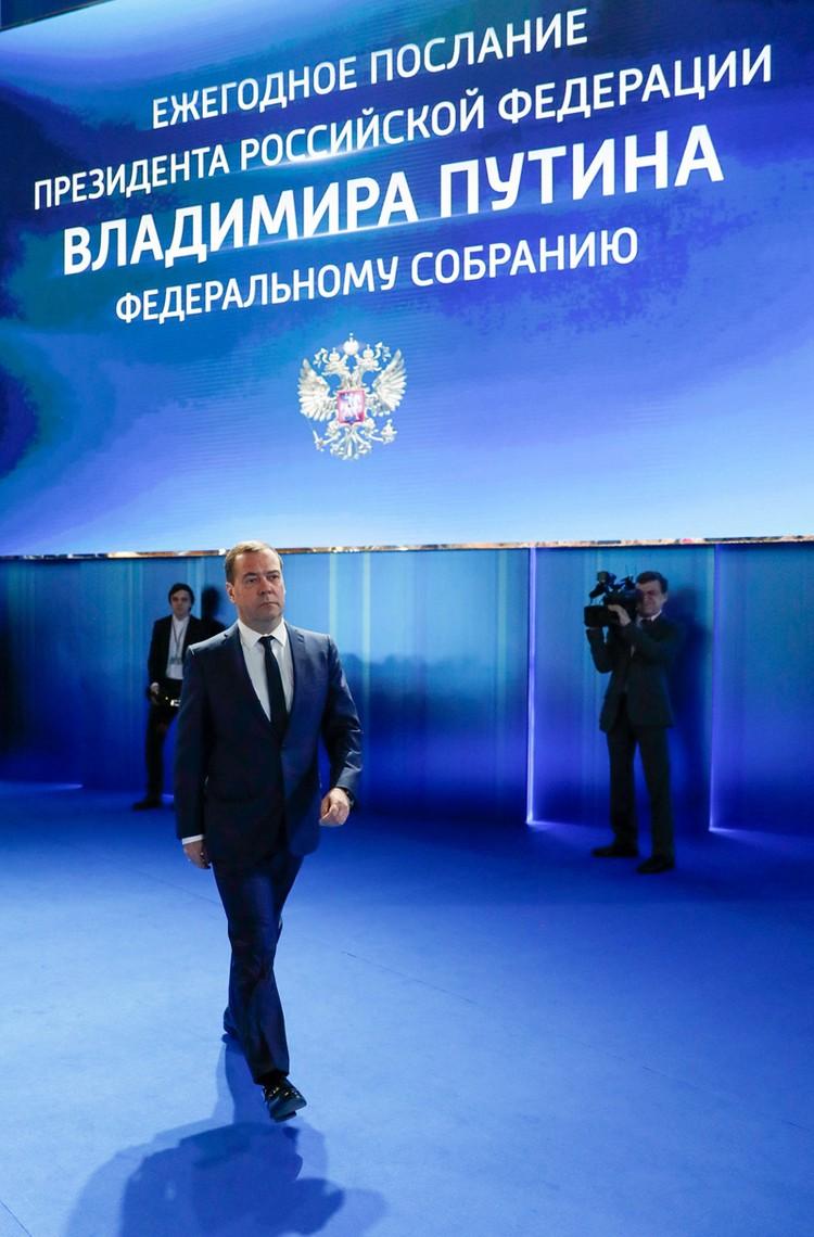 Правительство РФ подало в отставку в среду, 15 января, сразу после ежегодного послания Владимира Путина к Федеральному собранию. Фото: Дмитрий Астахов/ТАСС