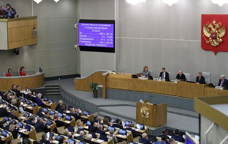Впервые с 1996 года ни один депутат Госдумы не проголосовал против предложенного премьера.