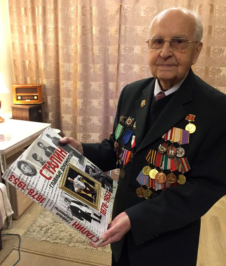 Иван Степанович Мартынушкин был готов по традиции отправиться на памятные торжества в Польшу.