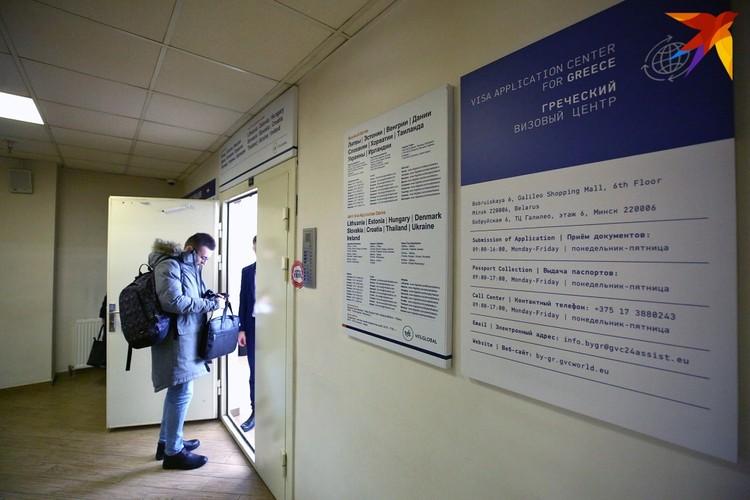 3 февраля у дверей визового центра Литвы в ТЦ «Галилео» очереди нет.
