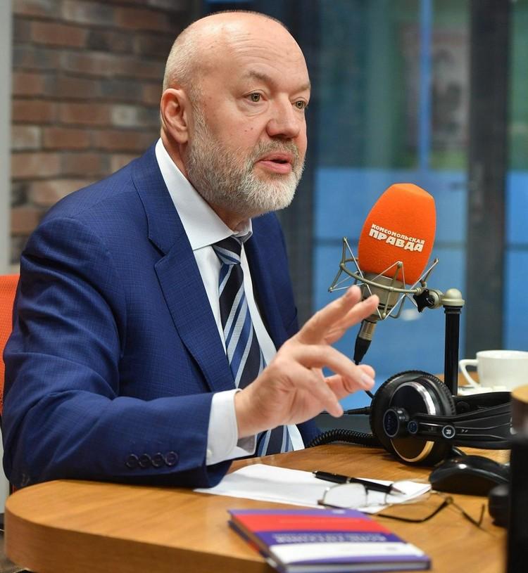 Глава Комитета Госдумы по государственному строительству и законодательству в эфире Радио «Комсомольская правда»