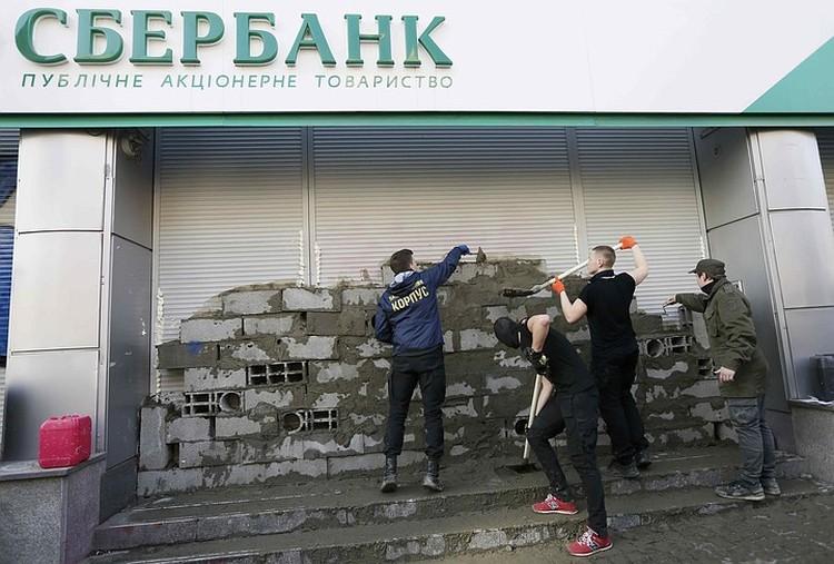 Под надуманными предлогами, уходящими корнями в политику, украинцы отказываются обслуживать и погашать долг