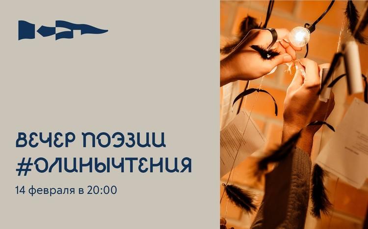 #Олинычтения. Фото: Контора пароходства