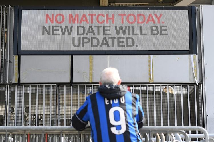 В числе отмененных мероприятий — футбольный матч серии А: «Интер Милан — Сампдория»