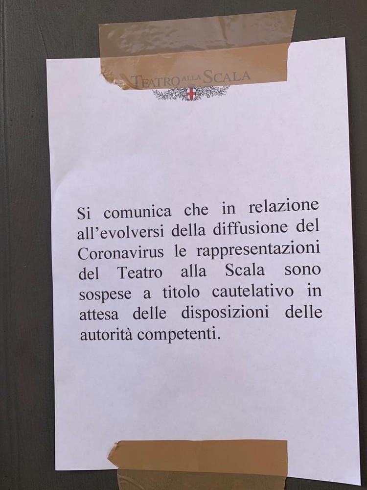 Объявление об отмене спектаклей в Teatro Alla Scala