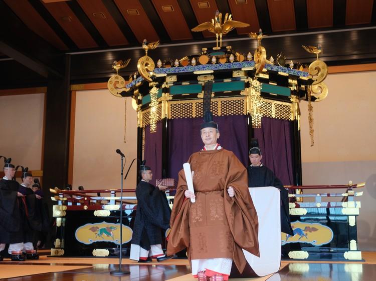Церемония интронизации Его Величества Императора Нарухито.