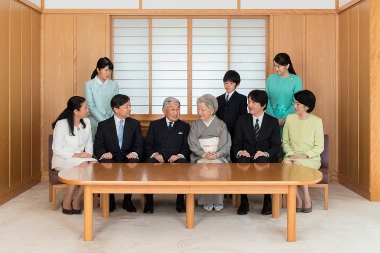 Императорская семья.