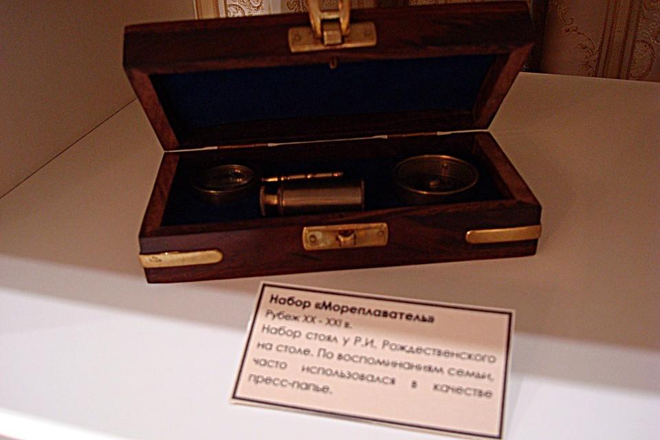 Мемориальный музей Роберта Рождественского Фото: Анна СЕМИНА
