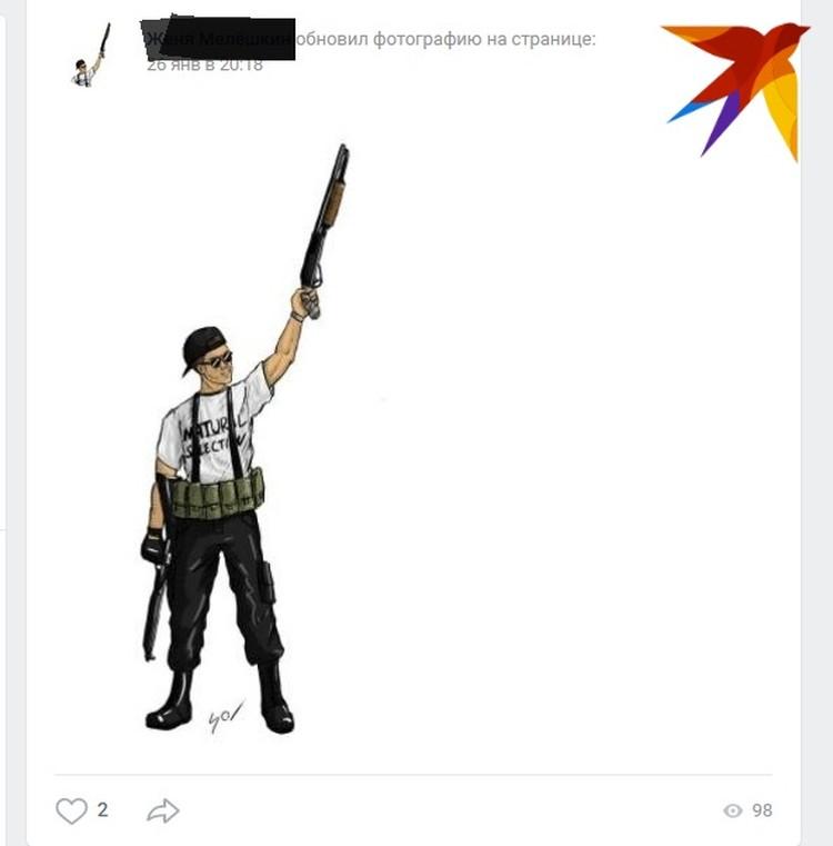 Евгений украсил свою страничку в соцсети недвусмысленным рисунком