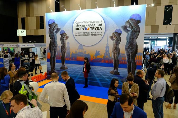 Форум организован правительством Санкт-Петербурга, Санкт-Петербургским государственным университетом и компанией «ЭкспоФорум-Интернэшнл».
