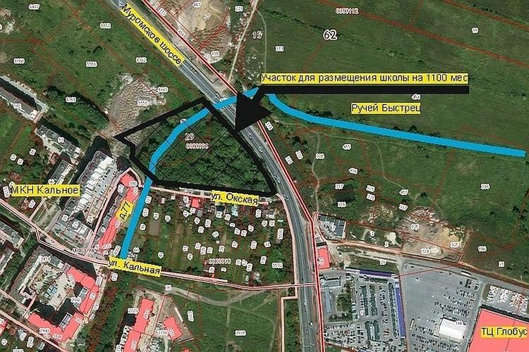 Так выглядит схема расположения участка, от которого ранее отказались.