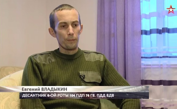 "Евгений Владыкин. Фото: Телеканал ""Звезда"""