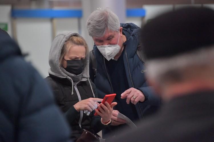 В Донецке появятся тест–системы для обнаружения нового коронавируса