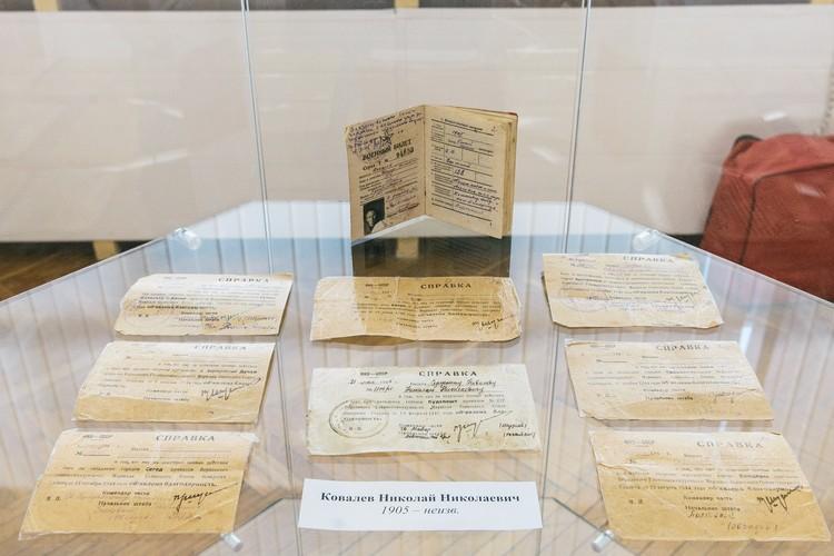 Чтобы сохранить историческую память, важен каждый документ