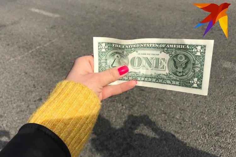 Банкноты были номиналом в 1 доллар.