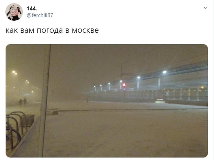 Жители столицы делятся своими впечатлениями в соцсетях