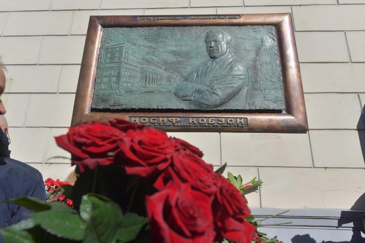 Открытие мемориальной доски великому певцу на здании «Гнесинки»