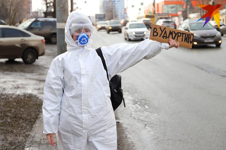 Пандемия - глобальная эпидемия, которую вызывает новый вирус гриппа. Против него нет исходного иммунитета или он низкий