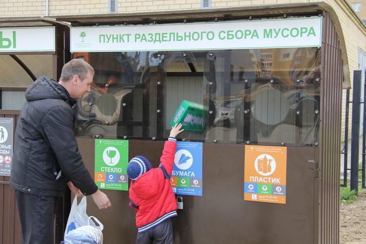 «Зеленый сад» первым в городе установил для своих жителей контейнерные площадки для раздельного сбора мусора.