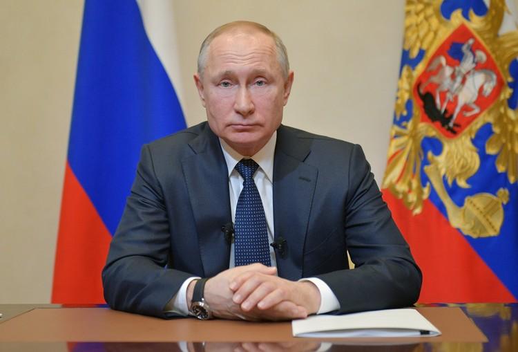 Новый налог на вклады состоятельных людей был анонсирован в обращении президента Путина.