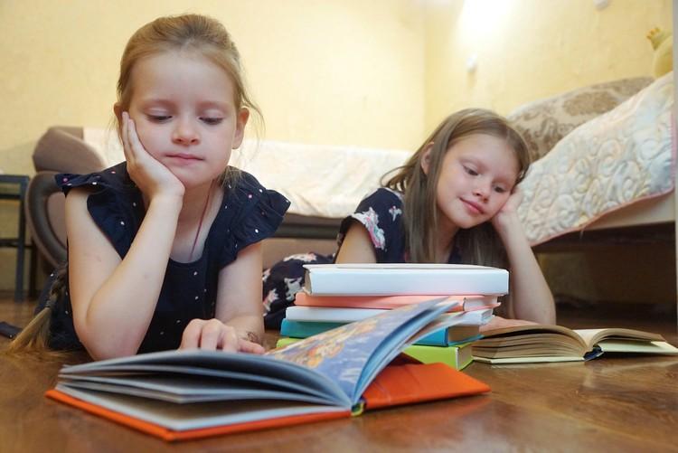 Самое время читать книги!