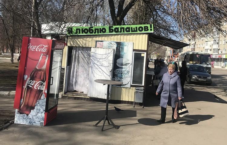 До Балашова пришлось добираться на такси.