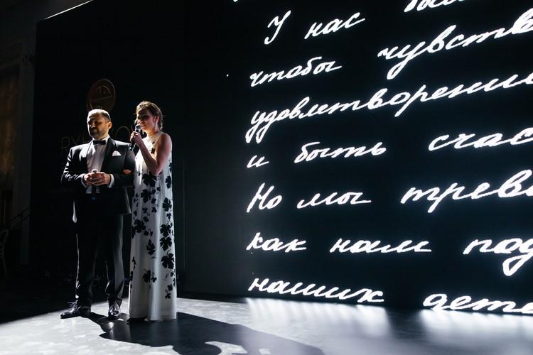 Игорь и Екатерина Рыбаковы на вручении Rybakov Prize Фото: предоставлено Рыбаков Фондом.