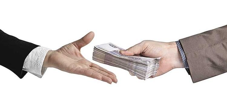 Налог на вывод денег из страны