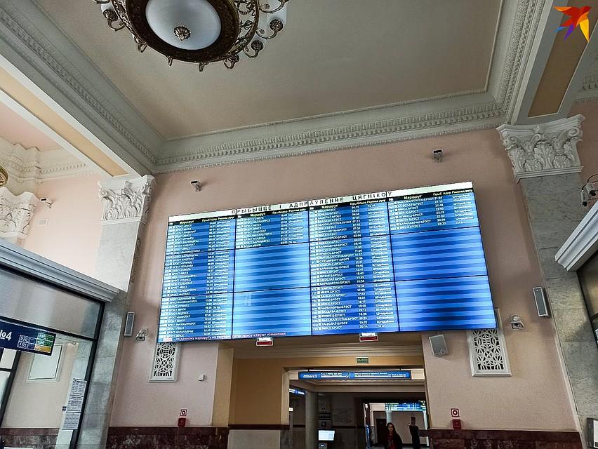 Табло с расписанием после отмены поездов сократилось на треть. Фото: Оксана БРОВАЧ