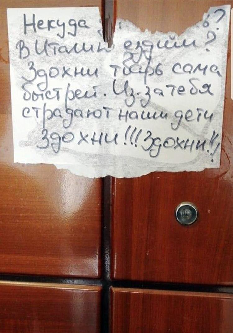 На двери заболевшей коронавирусом Валентины, родственники нашли записку