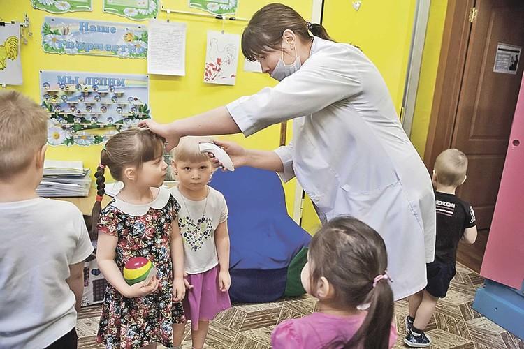 Детский сад в Норильске. Компания взяла на себя заботу об обеспечении города всем необходимым медицинским оборудованием. Фото: Пресс-служба «Норникеля».