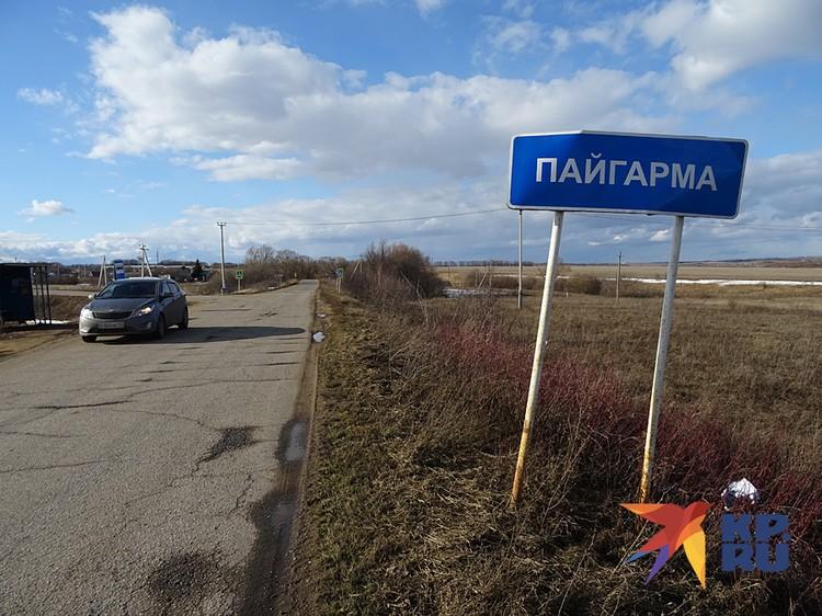 Мордовское село продали вместе с жителями