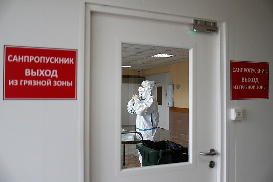 Эта болезнь какая-то очень агресссивная Фото: REUTERS
