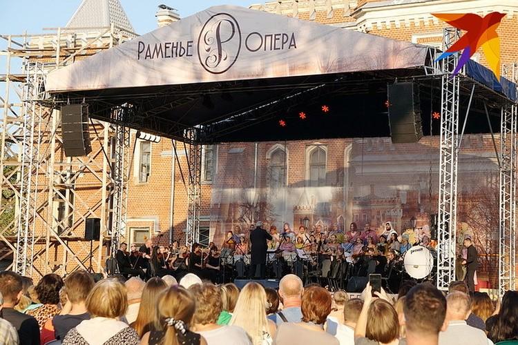 Раменье-опера.