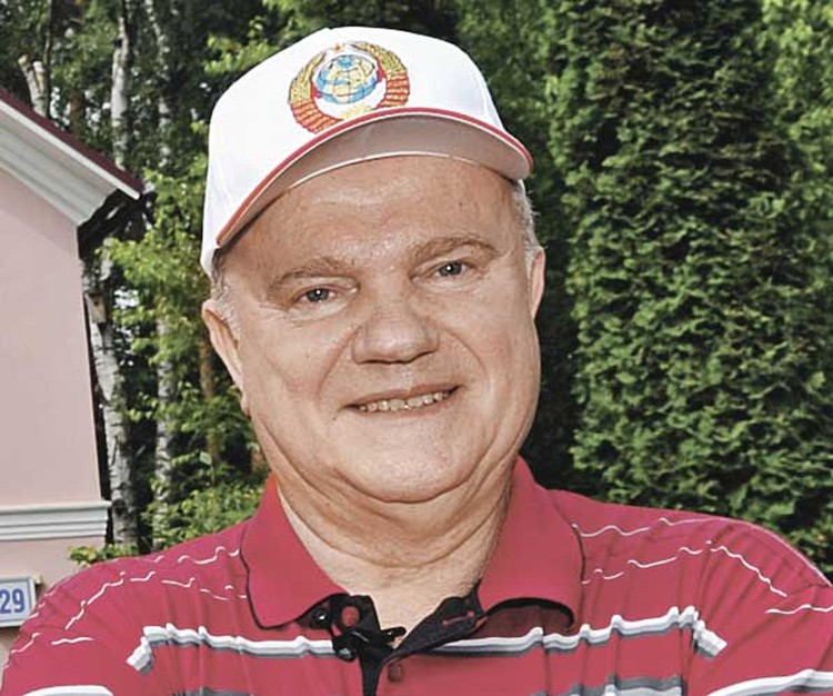 Геннадий ЗЮГАНОВ.