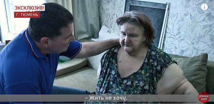 В разговорах со своим лечащим врачом Любовь Михайловна сказала, что не хочет жить. Скриншот видео