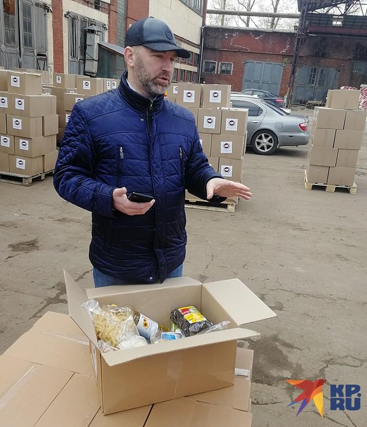 Президент ФМР Вадим Коженов