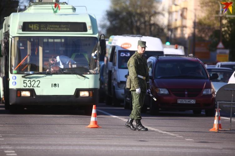 Улица Максима Богдановича.