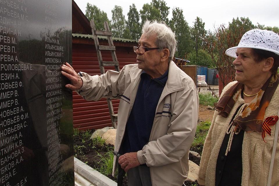 Ленина Макеева со своим братом почти три года жили в концлагере Фото: предоставлено Лениной Макеевой