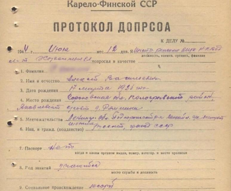 СКР изучает рассекреченные документы Фото: СКР