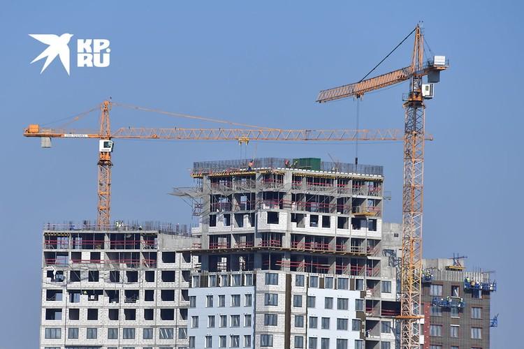 Строительство новых домов в Москве.