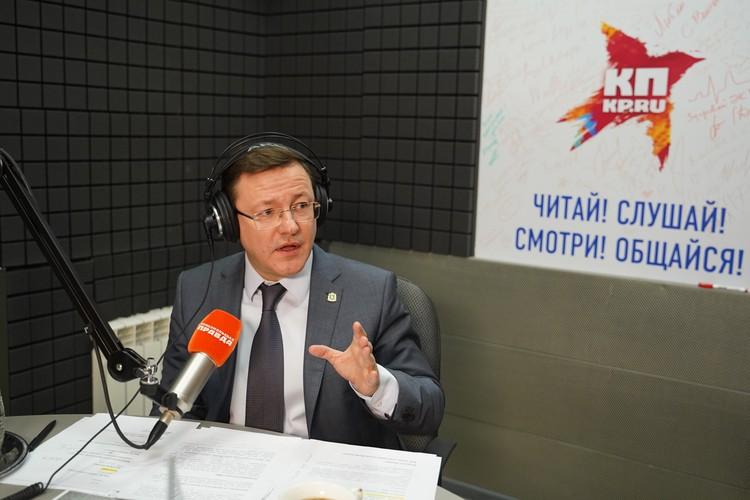 Губернатор рассказал о том, как пройдут летние события в Самаре