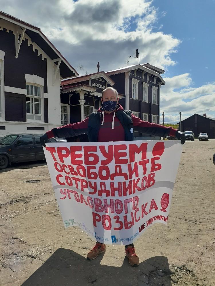 Одиночные пикеты прокатились по городу после задержания силовиков Фото: предоставлено Иваном Кулаковым