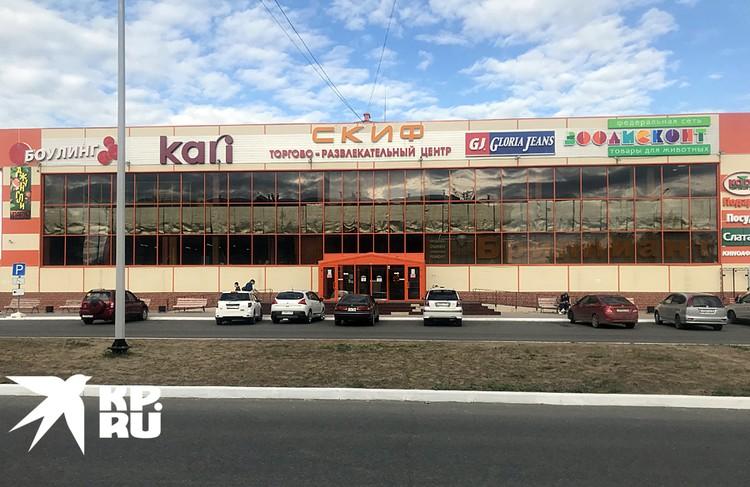 Став градоначальником, Боровский (по его словам) отдал в стороннее управление свои активы - в том числе местный торговый комплекс «СКИФ»