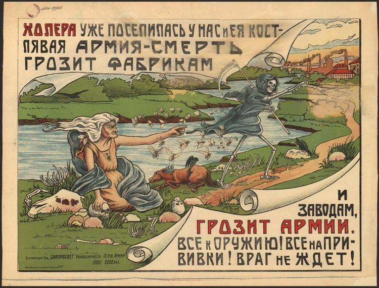 Новосибирск мог стать вымершим городом из-за эпидемии тифа в 1919 году. Фото: предоставлено Музеем города Новосибирска.