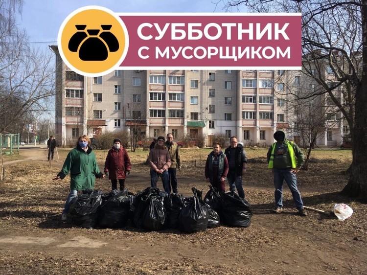 К субботникам начали присоединяться жители Фото: GarbageMan