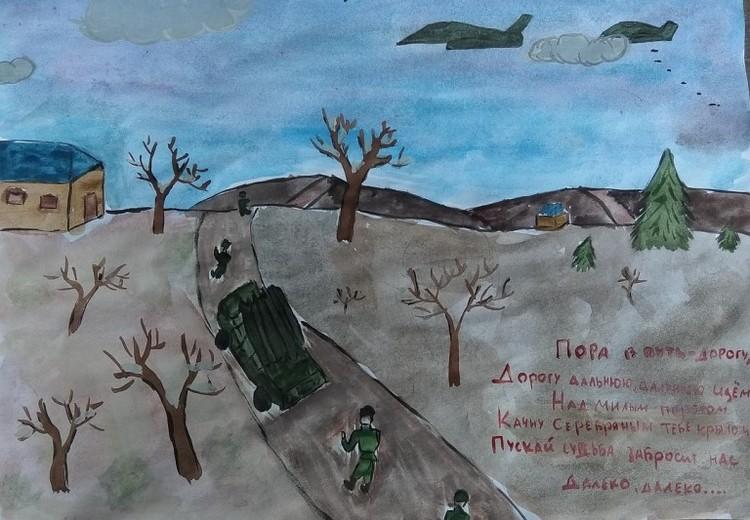 Идея рисунка пришла Софье по мотивам песни «Пора в путь-дорогу».