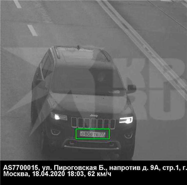 Несколько раз машина актера попадала в поле зрения дорожных камер, которые фиксируют скорость.